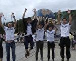 曹佑宁、陈劲宏、郑秉宏、陈永欣以及张弘邑到现在最热门的日本大阪环球影城。(威视提供)