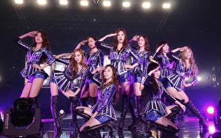 最强韩国女子夯团少女时代。(环球提供)