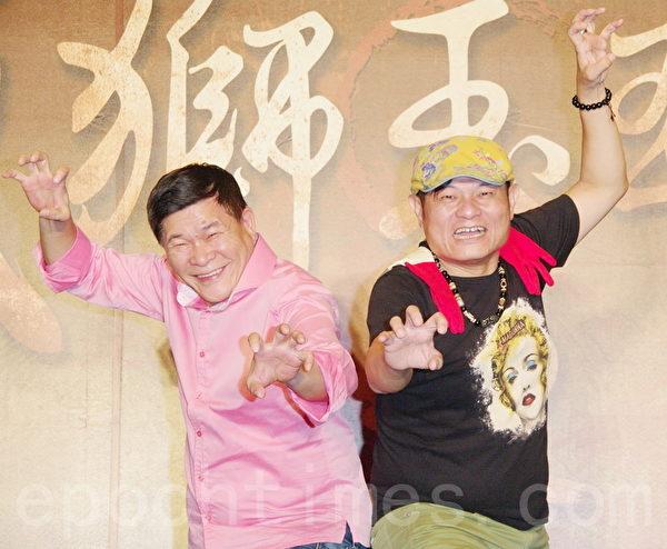 澎恰恰(左)、许效舜于年8月26日在台北出席《铁狮玉玲珑2》开拍记者会。(黄宗茂/大纪元)