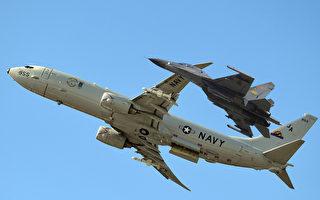 外媒:军机对峙频发 美国质疑中共军队分裂