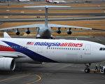 在5個月內接連發生兩次特大空難的馬來西亞國有航空公司近日傳出消息稱,可能會在本週晚些時候宣佈裁員25%,意味著約5000人將因此失業,另外馬航重組過程中還將砍掉一些不盈利的航線。(Greg Wood - Pool/Getty Images)