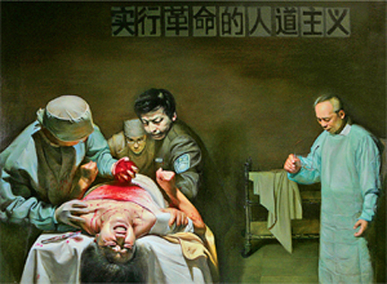 美專業醫學雜誌曝中國器官移植內幕(一)