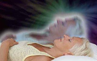 英国诺丁汉特伦特大学正在进行一项关于灵魂离体(Out of Body Experiences)的深入研究,重点针对各种形式的灵魂离体,以及区分真正的灵魂离体和幻觉。(fotolia)