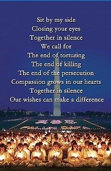 """英国法轮功学员邀请路人同坐一起的诗句搭配""""7.20""""华盛顿烛光守夜的照片。(大纪元)"""