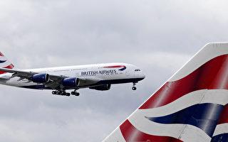 英國航空公司(BA)26日宣布,由於擔心致命的埃博拉病毒蔓延,停飛賴比瑞亞和獅子山共和國直至明年。圖為2013年7月4日,英航A380客機降落在倫敦希思羅機場。(JUSTIN TALLIS/AFP)