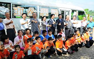 """励学公车。台南市政府的""""励学公车""""也于8月28日正式通车,为李子园、青山地区的居民们提供优质的运输服务。(西拉雅国家风景区管理处)"""