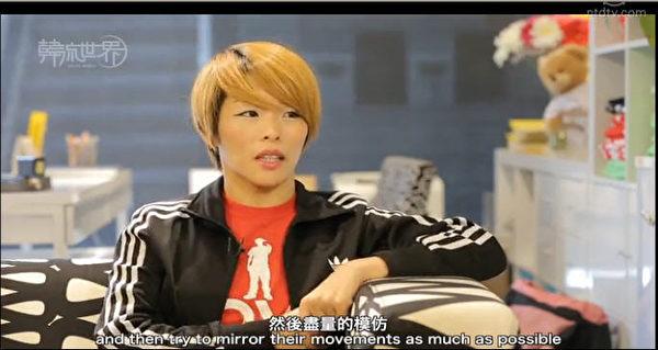 Kpop專業舞蹈教練崔妏朱。(新唐人電視台網路截)