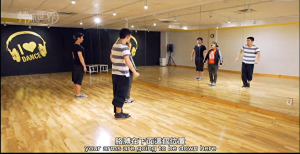 高難度的Kpop舞步,不容易做到位。(新唐人電視台網路截)