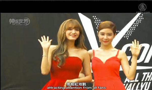 憑韓劇《來自星星的你》在海外知名度飆升的女星劉仁娜(右),一身亮紅Jumpsuit十分吸睛。(新唐人電視台網路截(新唐人電視台網路截圖)