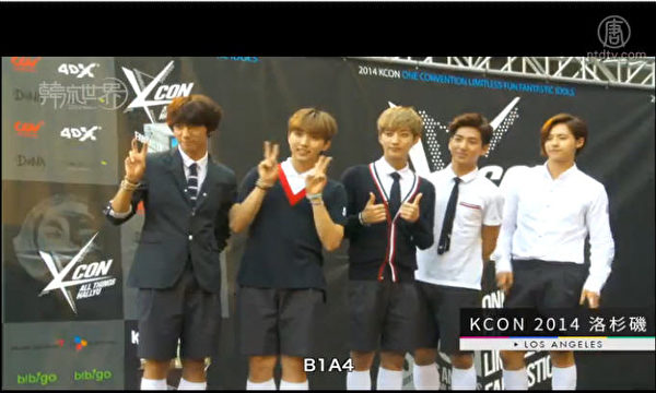 韓國偶像團體B1A4,現身KCON 2014洛杉磯現場。(新唐人電視台網路截圖)