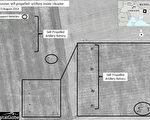 北約28日公布衛星照顯示,俄羅斯2縱隊的坦克已進入烏克蘭1處戰略城鎮。(AFP)