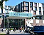 一位世界卫生组织的工作人员在西非感染埃博拉后,近日被送到汉堡大学医院进行治疗。他是德国第一位埃博拉病患。(PATRICK LUX / AFP)