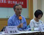 中央大學經濟系教授、保險安定基金董事長朱雲鵬(左)建議,防止氣爆最重要是建立標準作業程序。(徐翠玲 /大紀元)