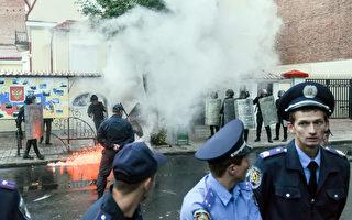 8月28日,乌克兰人民在俄罗斯领事馆外示威要求统一,并要求俄国军队撤出乌克兰。(SERGEY BOBOK/AFP)