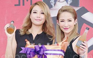 萧亚轩于2014年8月31日在台北举行《不解释亲吻》首场签唱,A-Lin送上冠军酒祝贺。(黄宗茂/大纪元)