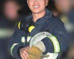 在氣爆當晚救人而受重傷的高雄市鳳祥義消副分隊長陶廷舟,30日凌晨敵不過死神宣告不治。(消防局提供)