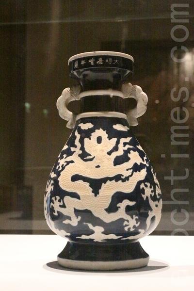 元朝14世纪江西景德镇的龙纹青花瓷。(吴沃/大纪元)