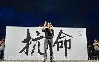 外媒聚焦香港:北京提案难以在港立法委通过