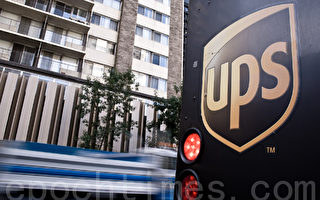 全球最大快遞公司UPS在9月16日宣布,為應對接下來10月至明年1月的節假日網路購物高峰期間的包裹處理及運送問題,將僱用9萬~9.5玩命季節性員工,同時增加運輸車輛、飛機等設備。(EET / 大紀元)