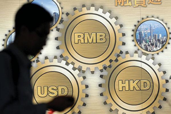 大陆正在展开一场针对非居民金融账户的大规模彻查摸底,最终目的则被指是为了信息交换。(AFP)