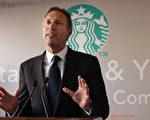 出身贫困 星巴克CEO打造知名品牌有秘诀