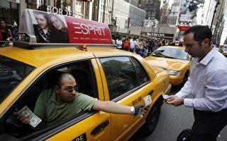 到美國坐計程車,下車除了付車資外記得付小費。(Michael Nagle/Getty Images)