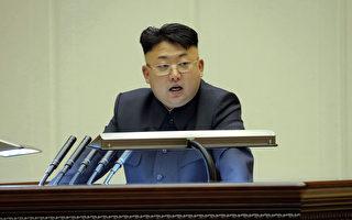 习近平发给朝鲜的电文内容出现异常