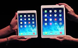 传苹果将于10月21日推出新一代iPad