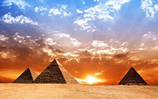 埃及的金字塔。(大纪元)
