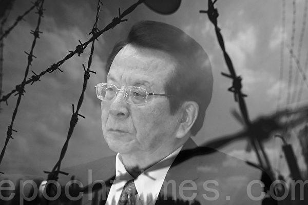 日前,前香港高官透露曾获利千万港元,涉曾庆红心腹廖晖。此新闻显示,中共早已在收买港府高官,操纵香港局势,不结束中共的渗透,香港没有真普选和真民主。(大纪元合成图片)