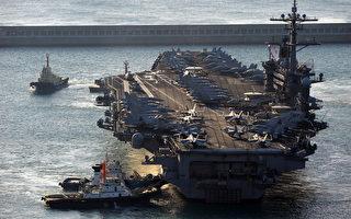 中共海軍司令赴美後  美進行大規模軍演