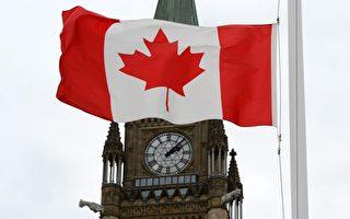 2013年,加拿大有10,505个被否决的难民申请人被遣返回原国。(加通社)