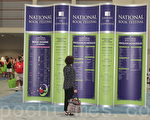 8月30日,由美国国会图书馆主办的第十四届国家图书节在华盛顿DC会展中心举行。一年一度的图书盛会吸引了来自全美一百多位图书获奖作家、图画作家和诗人的作品参展。图书节从上午十点持续到晚上十点,前来读书、买书的书迷们络绎不绝。(何伊/大纪元)