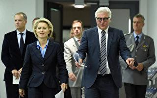 """德国内阁31日召开紧急会议决定向伊拉克库尔德人提供军援,以对抗伊斯兰极端组织""""伊斯兰国""""。(ITOBIAS SCHWARZ/AFP)"""