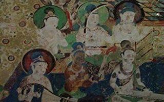 从敦煌石窟看信仰与文化(3)