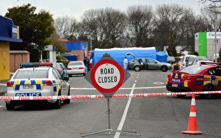 新西蘭政府辦公室內發生槍擊案 2人死亡