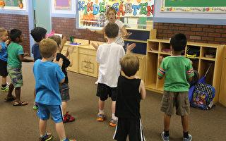 不同族裔的兒童在學校可能都會以英語交流,但也有近五分之一的美國居民在家用外語交流。(劉宇心/大紀元)