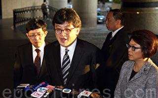 大律師公會主席石永泰(中)表示,不接受人大副秘書長李飛在會面中對政改的言論。(潘在殊/大紀元)