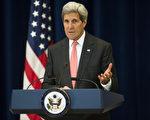 美国国务卿凯瑞3日呼吁筹组全球联盟,共同对抗伊斯兰国的野蛮行为。(Jim WATSON/AFP)