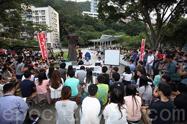 香港中文大学学生会举行全民罢课会议,初步通过先罢课一周,首选9月22日。(蔡雯文/大纪元)