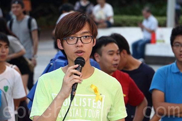 香港中文大学学生会举行全民罢课会议,初步通过先罢课一周,首选9月22日。图为中大学生会会长张秀贤(蔡雯文/大纪元)
