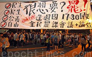 香港中文大學學生會舉行全民罷課會議,初步通過先罷課一周,首選9月22日。(蔡雯文/大紀元)