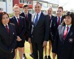 西澳Atwell学院校长伍德利(中)和学生们。(Atwell学院提供)