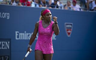 组图:美网半决赛小威横扫对手进军决赛