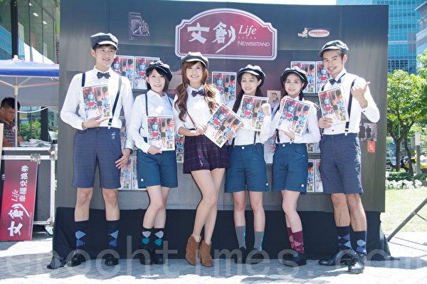 翁滋蔓(左三)於9月6日在台北出席街頭活動,化身俏皮報童街頭站台(黃宗茂/大紀元)
