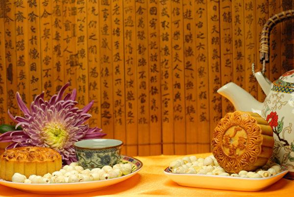 中国著名的食品 - 月饼(fotolia)
