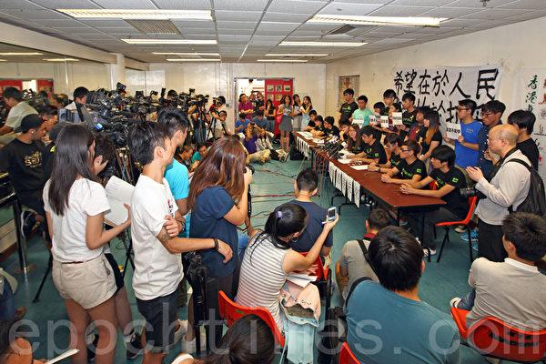 香港學聯9月7日正式宣布將在9月22日起罷課一星期,抗議人大封殺香港真普選,有 17 間大專院校學生會表明參與。(潘在殊/大紀元)