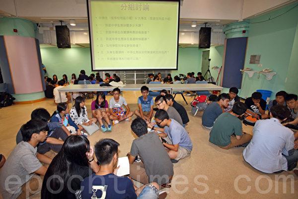 學民思潮正在醞釀中學生罷課。(潘在殊/大紀元)