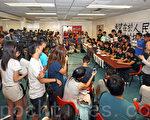 香港学联9月7日正式宣布将在9月22日起罢课一星期,抗议人大封杀香港真普选,有 17 间大专院校学生会表明参与。(潘在殊/大纪元)