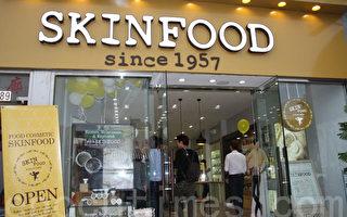 9月6日,思親肌(Skinfood)法拉盛旗艦店在羅斯福大道開張。(任倩雪/大紀元)